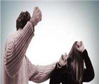 «اتكلمي».. شعار جديد لمواجهة العنف ضد المرأة
