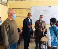وكيل وزارة التعليم بالقليوبية يشدد على الإجراءات الوقائية والاحترازية