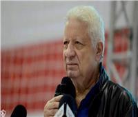 مجلس الزمالك يغادر النادي بعد قرار الاستبعاد