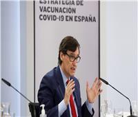 إسبانيا: خطة تطعيم ضد كورونا على ثلاث مراحل.. تبدأ يناير المقبل