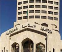الشؤونالإسلاميةبالسعوديةتطلقسلسلةمحاضراتللتحذيرمن«الإخوان»