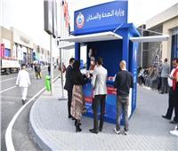 «الصحة»: 6 عيادات متنقلة لخدمة روادمعرض القاهرة الدولي للاتصالات