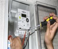 عدة حالات يحق بها لـ «الكهرباء» رفع العداد من المنزل