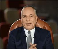 أحمد موسى يوجه رسالة نارية لجماهير «الأهلي» و«الزمالك»
