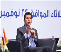 وزير الشباب والرياضة : مصلحة الوطن تعلو فوق أي «أزمات»