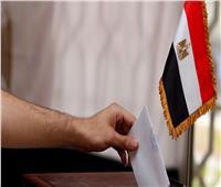 مؤشرات غير رسمية | ننشر نتيجة جولة إعادة النواب بالإسكندرية