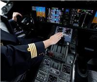 هكذا ينام الطيارون على الطائرة أثناء الرحلات.. فيديو