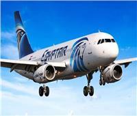 مصر للطيران تُسيّر 38 رحلة لنقل 4300 راكب اليوم