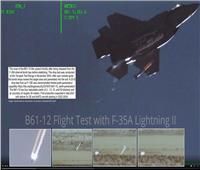 شاهد| اختبار إلقاء قنابل نووية خاملةعلى ولاية أمريكية