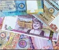 أسعار العملات العربية في البنوك اليوم 25 نوفمبر.. وارتفاع الدينار الكويتي