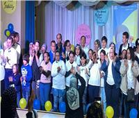 «متحف الطفل» يحتفل بـ «يوم التحدي» بالتنورة والمزمار