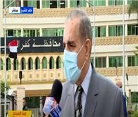 محافظ كفر الشيخ: عطلنا الدراسة حفاظًا على الطلاب من الطقس السيئ