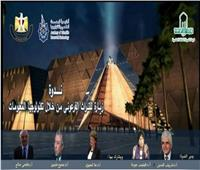 «البحث العلمي» تشارك في «زيارة للتراث الفرعوني» بالأعلى للثقافة