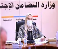 وزيرة التضامن: تكليف بتدشين صندوق رئاسي لدعم العمالة غير المنتظمة