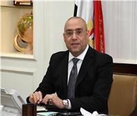 وزير الإسكان ومحافظ جنوب سيناء يستعرضان مشروع «التجلي الأعظم»