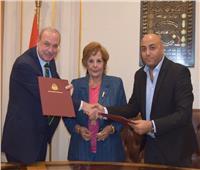 بروتوكول تعاون بين غرفة القاهرة ومعهد بحوث الإنتاج الحيواني