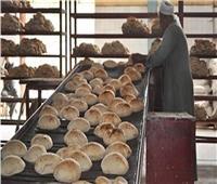 شروط «التموين» لفتح مخبز للعيش المدعم