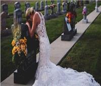 حكايات الحوادث  مأساة رحمة.. والزفاف إلى القبر