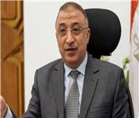 محافظ الإسكندرية: الرئيس السيسي وفر سكن بديل لأهالي العقار المائل| فيديو
