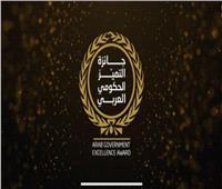 ما هي جائزة التميز الحكومي العربي التي أعلن محمد بن راشد نتائجها؟