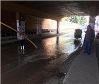 بعد غرقه بالأمطار.. إزالة تجمعات المياه من نفق مشتهر بطوخ