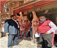 إعدام 1315 كيلو أغذية متنوعة و320 لتر عصائر وألبان بالدقهلية