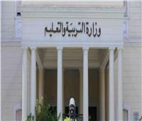 التعليم تحدد مصير طلاب «3 ثانوي» المؤجِلين للامتحانات
