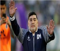 الاتحاد البرازيلى ينعى «مارادونا»