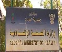 وزارة الصحة السودانية: أغلب مصابي فيروس «كورونا» من الشباب