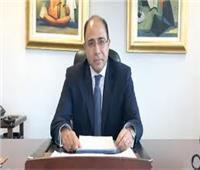 سفير مصر في كندا يؤكد سعادته بالمشاركة بمنتدى الأعمال الكندي- العربي