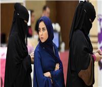النيابة السعودية تكشف عقوبة الإساءة لنساء المملكة