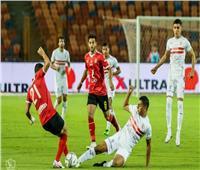 سفيرة البرتغال بمصر تتحدث عن مباراة الأهلي والزمالك