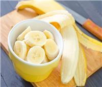 5 أسباب تجعلك تتناول الموز يوميا
