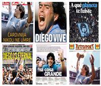 مارادونا يحتل صحف العالم.. إلى أي كوكب ذهبت؟