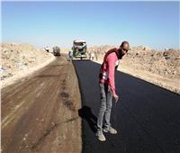 محافظ أسوان: بدء رصف طريق السادات
