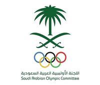 السعودية تنظم منتدى حول تجارب القيادات النسائية رياضياً