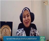 الفائزة بلقب أفضل موظفة حكومية عربية تكشف عن معايير المسابقة  فيديو