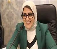 وزيرة الصحة تشاهد فيلمًا تسجيليًا عن منظومة التأمين الصحي الشامل ببورسعيد