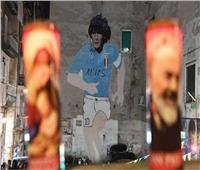 تكريم الأسطورة.. إطلاق إسم «مارادونا» على ملعب سان باولو بنابولي
