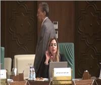 البرلمان العربي يشارك في اجتماعات مجلس المنظمة الدولية للهجرة