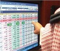 ارتفاع المؤشر «تاسي» بسوق الأسهم السعودية في ختام تعاملات اليوم