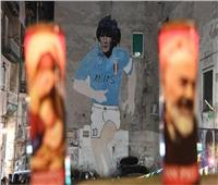 رئيس نابولي يوافق على طلب عمدة بوضع اسم مارادونا على ملعب سان باولو