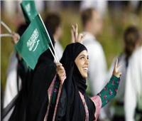 المرأة السعودية تتنفس الحرية في عهد الملك سلمان