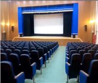 افتتاح أول سينما ومسرح بمدينة السادات بتكلفة 40 مليون جنيه ..غدا