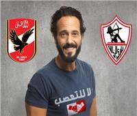 يوسف الشريف عن مبارة القمة: «أيًا كانت النتيجة.. ألف مبروك لمصر البطولة»