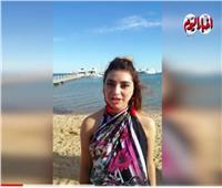 ملكة أذربيجان للمراهقات: الغردقة من أجمل بلاد العالم «فيديو»