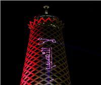وزير الرياضةيشهد إضاءة برج القاهرة بعبارة «مصر أولاً.. لا للتعصب»