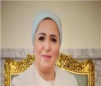 بث مباشر..السيدة انتصار السيسي في أول حوار تليفزيوني مع صاحبة السعادة