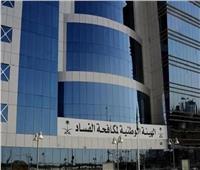 «السعودية»: تورط مسئولين بوزارة الدفاع بقضايا فساد تتخطى مليار ريال
