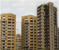 تعرف علي الحد الأقصى لارتفاع المباني وفقا للقانون